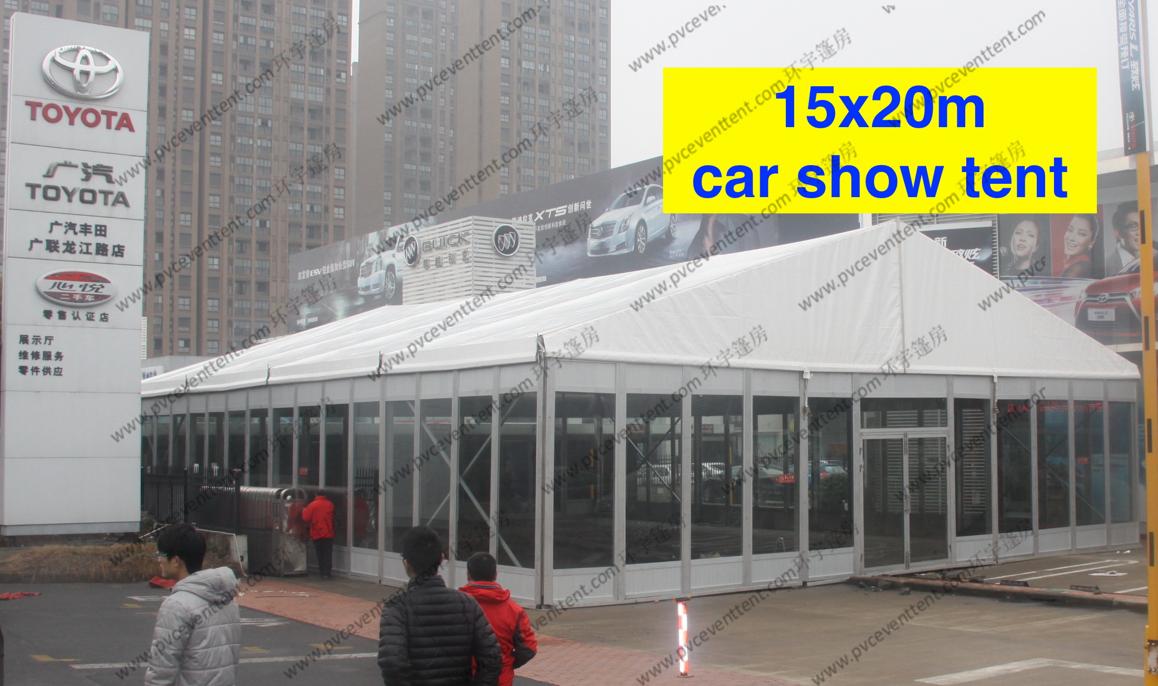 Outdoor Exhibition Tent/PVC Fabric Roof Exhibition Canopy Glass Walls