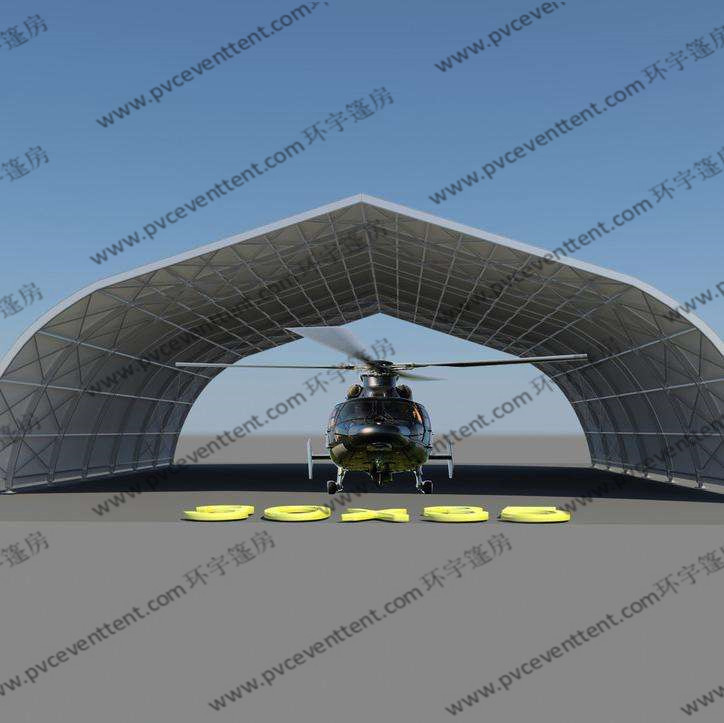 Movable Curved Temporary Tent Buildings For Helicopter Hanger , No Door