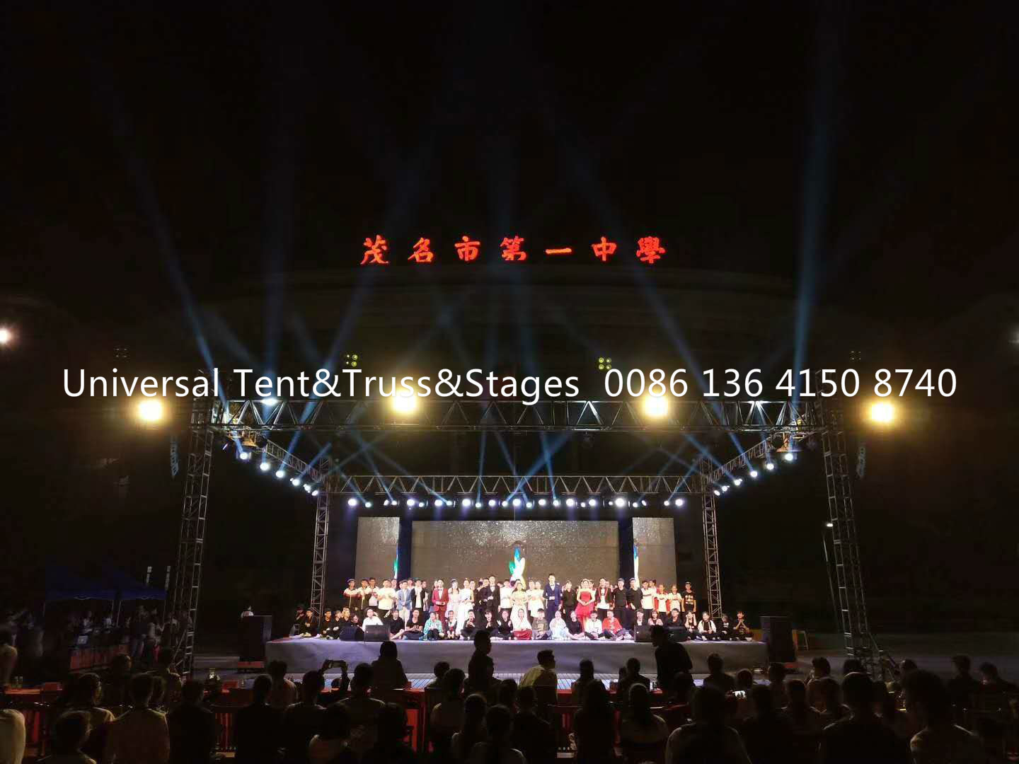 Popular Aluminum Spigot Stage Lighting Truss , Portable Lighting Truss